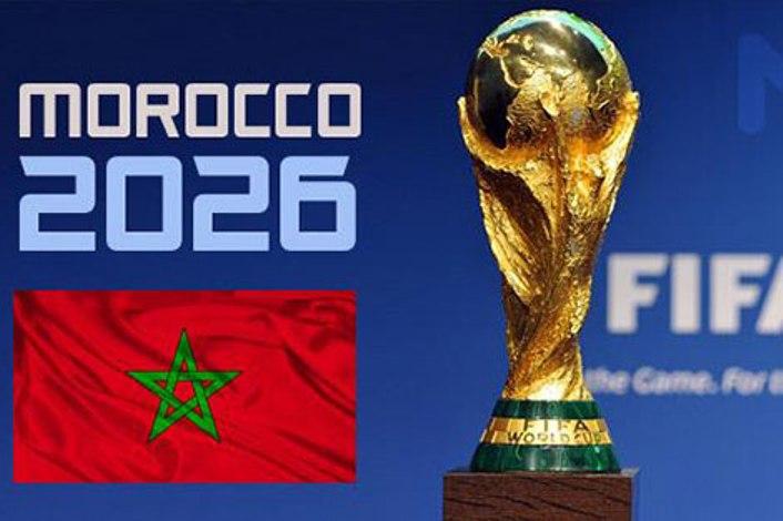 مونديال 2026..هل يقصى المغرب قبل الدخول في مرحلة التصويت؟