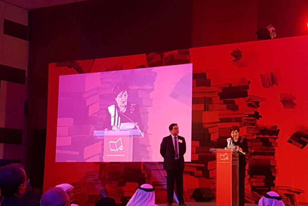 """الإعلان عن اللائحة القصيرة لجائزة """"البوكر"""" للرواية العربية"""