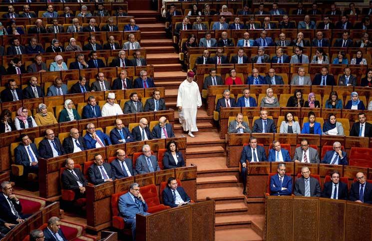 برلمانيون وموظفون بالبرلمان مطالبون بإرجاع أموال للخزينة لهذا السبب