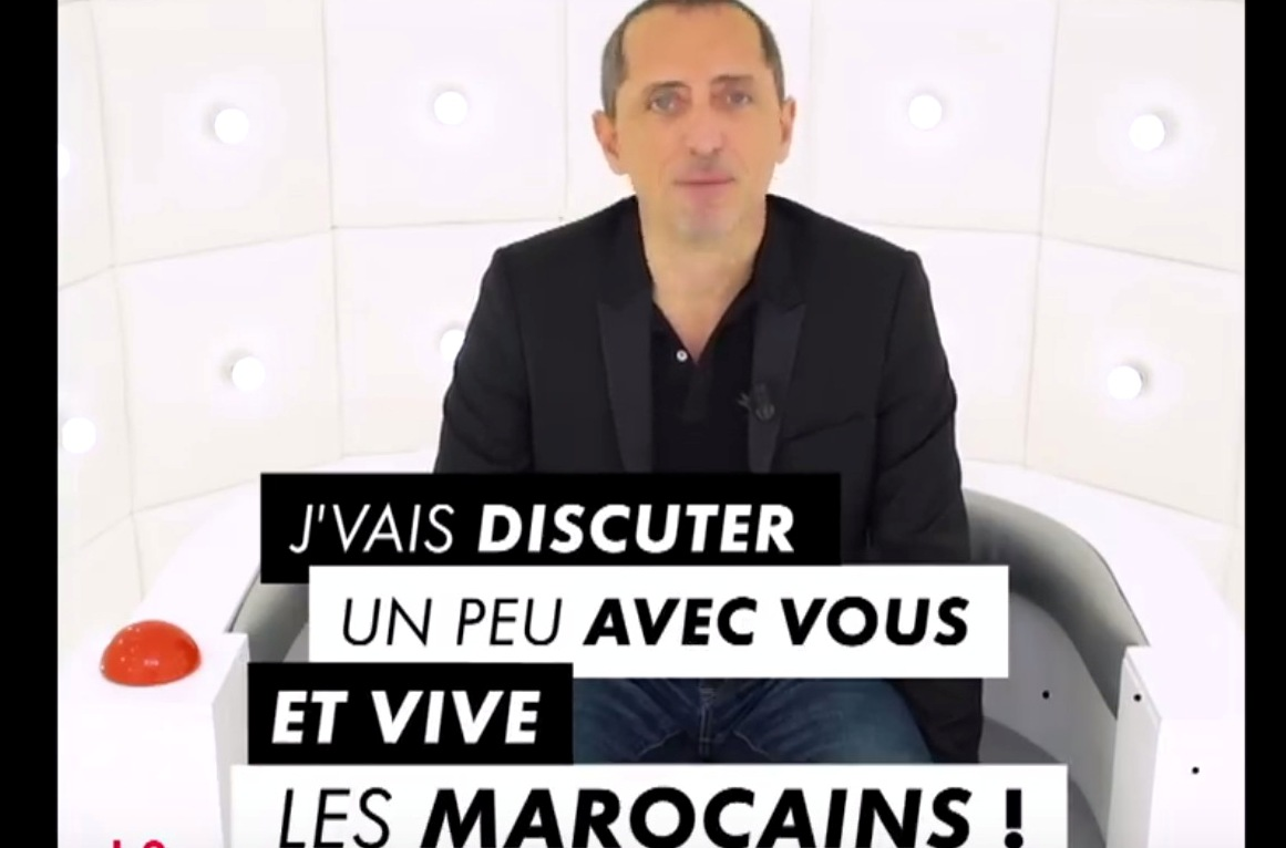 جاد المالح على كنال بلوس ... الله يعز المغاربة ( فيديو)