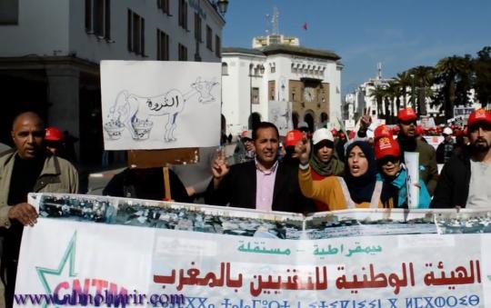 إضراب وطني للتقنين في فاتح مارس