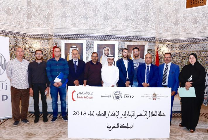 سفارة الامارات بالرباط تطلق حملة افطار الصائم بمكرمة الهلال الأحمر الإماراتي