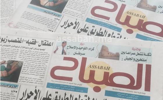فوزي كريم ليس صحفيا في