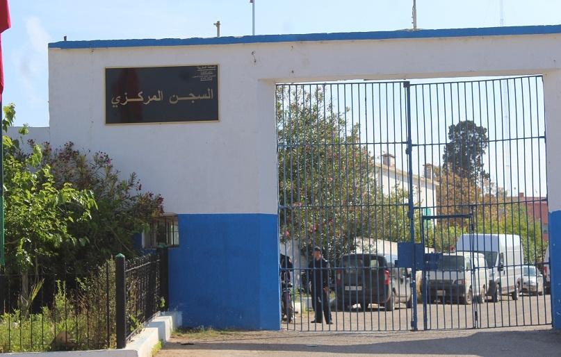 إدارة سجن القنيطرة تنفي إجبار أي سجين على الانخراط في برنامج