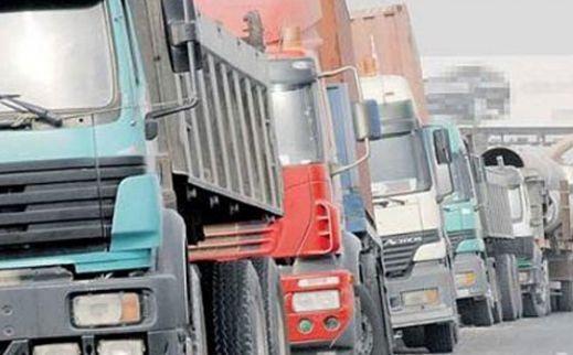 ولاية الرباط تتراجع عن قرار منع الشاحنات المحملة بالبضائع إلى وسط المدينتي الرباط وسلا