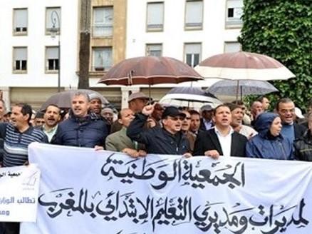 مدراء التعليم الإبتدائي يوقفون إحتجاجهم