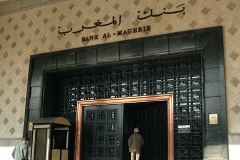 بنك المغرب... أبقى سعر الفائدة كما هو وكشف متوسط التضخم