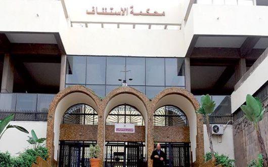 الشهادات المزورة للوقاية المدنية... 106 متهما تنظر محكمة جرائم الاموال في قضيتهم