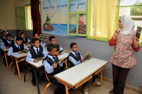 وزارة التربية الوطنية: اعتماد منهاج دراسي جديد للمستويين الثالث والرابع من السلك الابتدائي
