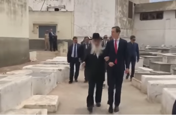 ظهور كوشنر  بالمقبرة اليهودية بالدار البيضاء