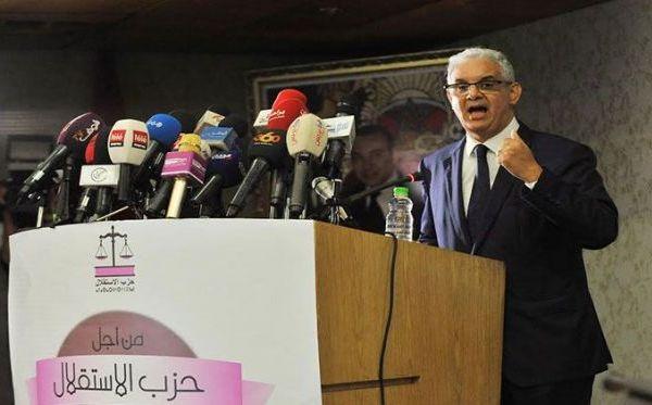 نزار بركة يقدم تصوّر حزب الاستقلال للنموذج التنموي الجديد بالمغرب ويبسط أهم مضامينه
