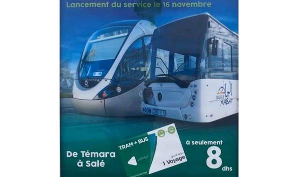 تذكرة الواحدة بين الترامواي و حافلات