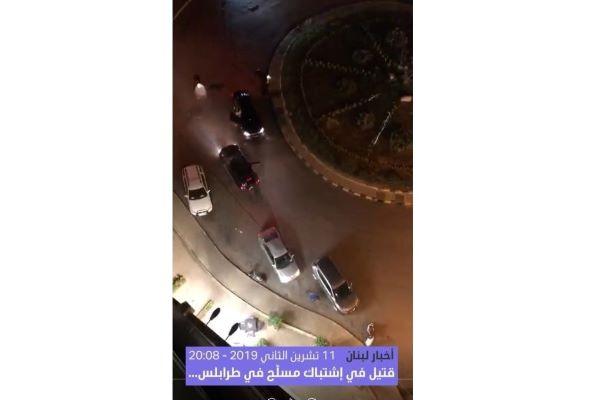 فيديو رشاش طنجة... مديرية الحموشي توضح