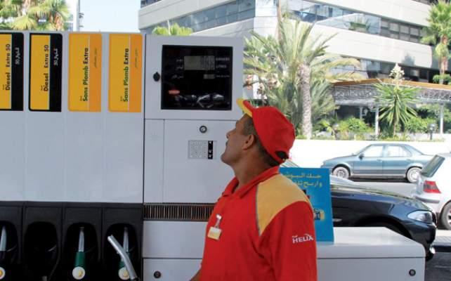 وزارة الطاقة والمعادن تقرر وضع نظام لمراقبة توفر وجودة المنتجات البترولية في المغرب