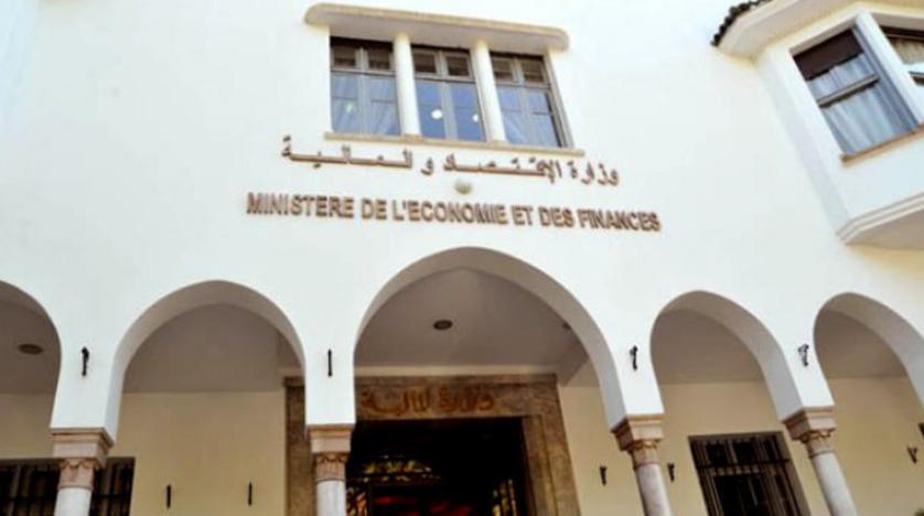 نظام أساسي وتقاعد تكميلي وزيادة مرتقبة في العلاوات موظفي وزارة الاقتصاد والمالية