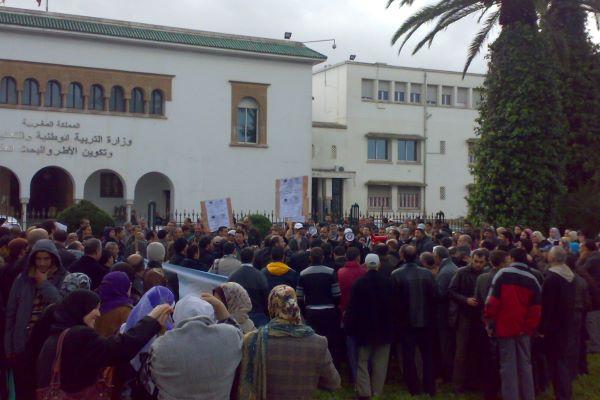 إضراب وطني في التعليم... المحتجون يضربون موعدا للوزارة الأربعاء