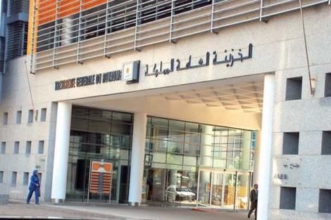 عجز الميزانية بالمغرب يبلغ 1.5 مليار درهم في يناير 2020